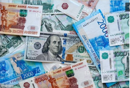 Nigerian Banks Set monthly Limits for Cash Deposit into Domicilary Accounts