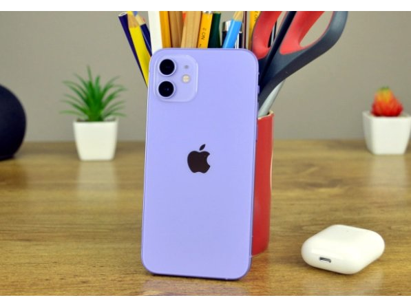 See the New Apple iPhone 14: Rumors, news, release date, and more